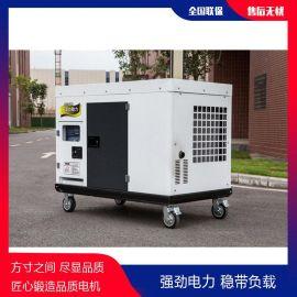 40kw小型静音发电机型号