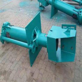 歌迪泵业50ZJL-20 长轴液下泵50ZJL液下渣浆泵耐磨吸沙泵
