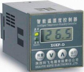 温湿度控制器接(XGKF-D-1W1S)