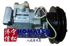 小松挖掘机PC200-8空调压缩机