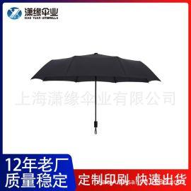 定制三折雨伞、8骨3折纯色折叠伞制作工厂