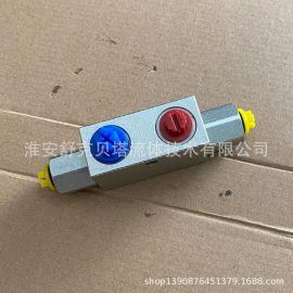 双向液压锁VRDE-G1/4