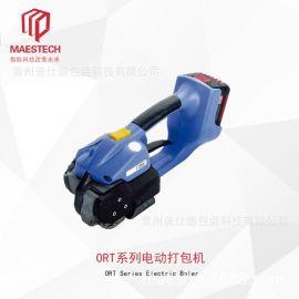 供应进口ort手持便携式电动PET塑钢带打包机热熔免扣打包拉紧器