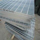 镀锌钢格栅板工厂厂价供应钢架构镀锌踏步板机电设备用钢格板