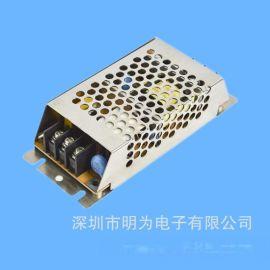24W铝壳电源 AC/DC足功率12V2A铝壳电源