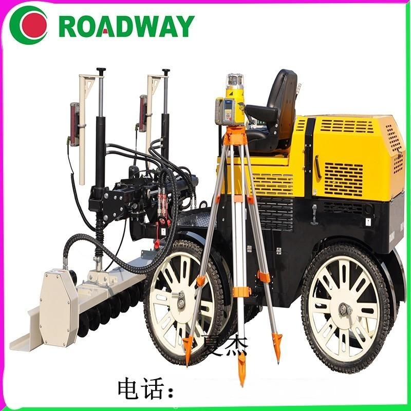 ROADWAY鐳射整平機混凝土整平機混凝土鐳射整平機廠家供應鐳射掃描混凝土整平機RWJP14直銷上海市