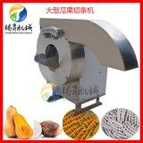立式切薯条机切条器 大型自动香芋切条机 切丝机
