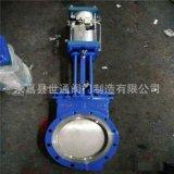 PZ673H-10C 气动刀型闸阀 气动刀型闸板阀