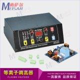 常州海斯HP-103等离子弧压自动调高器