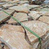 厂家直销 黄木纹板岩文化石 外墙天然黄色板外墙文化石碎拼矿山
