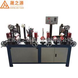 圆弧面型材贴膜机,塑钢型材贴膜机