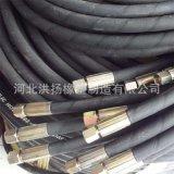 鋼絲液壓膠管 鋼絲編織膠管 耐高溫高壓膠管