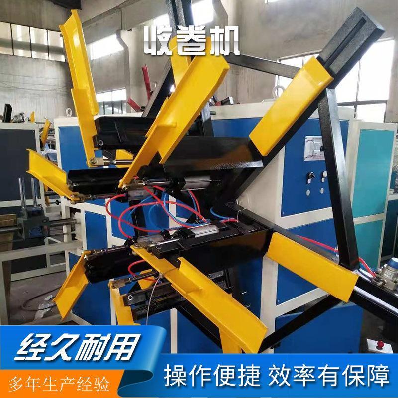 单双排全自动收卷机,单双排pe塑料管材收卷机可定制