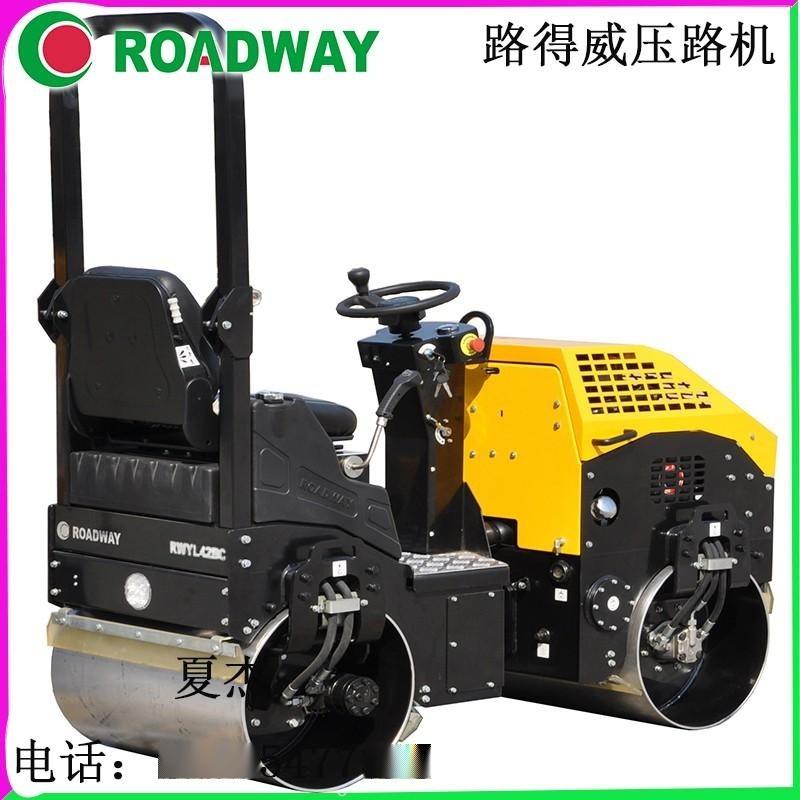 路得威0.97吨常柴柴油机液压行走双驱动液压转向液压振动小型压路机路得威厂家品牌直销