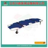 摺疊擔架(帶輪子)YDC-1A