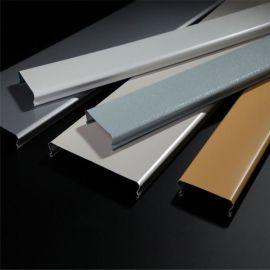 鋁條扣板天花吊頂防風加油站高邊防風金屬鋁條扣材料