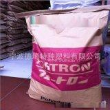 日本寶理 PPS 聚苯硫醚 1130A6 30%玻纖增強 高韌性 高強度 防火
