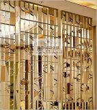 不鏽鋼屏風玫瑰金隔斷中式辦公室酒店玄關裝飾隔斷