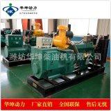 潍柴500w柴油发电机组 WP10D264E200柴油机配无刷电机 送电瓶