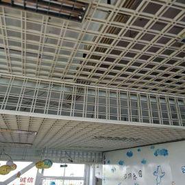 新型铝格栅吊顶 双层网格型铝合金格栅方通天花吊顶装饰材料