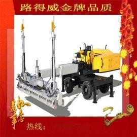 *新春供应全新 RWJP31伸臂式 激光混凝土摊铺整平机机