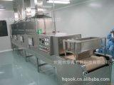 厂家供应坚果微波烘烤机五谷杂粮低温烘焙微波快速加热微波熟化机