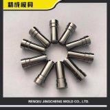 硬質合金衝棒衝針 鎢鋼衝頭衝針定做 精密配件 拋光耐磨