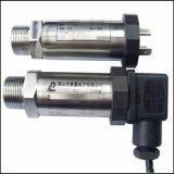 性线比例输出压力变送器,压力传感器,0-5VDC/0-10VDC压力变送器