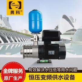 家用变频恒压水泵 变频增压管道离心水泵