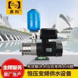 家用變頻恆壓水泵 變頻增壓管道離心水泵