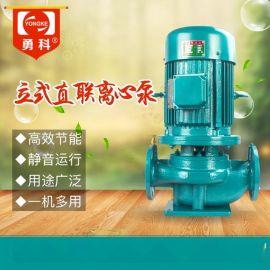 GD125立式管道增压泵 工业冷暖水循环水泵