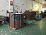 供应30吨大型工业降温设备制冰机片冰机蒸发器 全国包安装