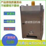 食品机械厂家 四川腊肉板鸭烟熏箱 八爪鱼糖熏炉电加热环保节能型