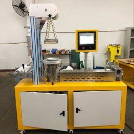 ZS-430P小型实验吹膜机、PE色母粒吹膜机