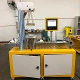 ZS-430P小型實驗吹膜機、PE色母粒吹膜機