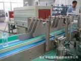 饮料膜包机 彩膜包装机 单卷彩膜裹包装机