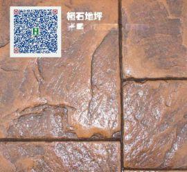 惠州压模地坪艺术压花路面专用密封保护剂彩色强化料混凝土压印