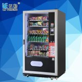 智能支付型食品饮料综合自动售货机LV-205L-610B 以勒厂家直销