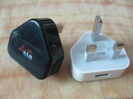 ASIAD亚天 ASIA122 马来西亚充电器 5v1a 新加坡 充电器插头 UK ac adapter 英规插头充电器