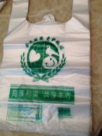 中山塑料袋厂,中山胶袋厂,中山塑料袋印刷
