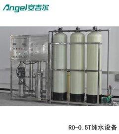 广州直饮水工程机RO-2T 校园直饮水方案