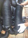 耐摩擦的液压推杆伸缩式防尘罩