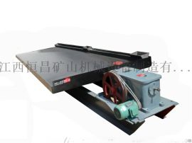 云南锡矿选矿摇床厂家 处理细泥微细颗粒选矿设备