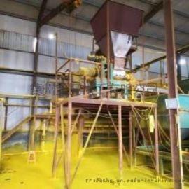 宝桐牌1151永固桔黄厂家直供用于电力管着色