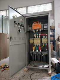 碎石机自耦减压起动控制柜260kW 发电机启动柜