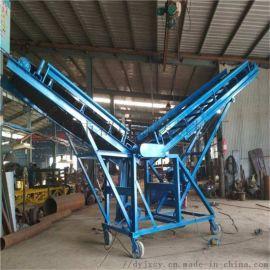 12米长爬坡装车输送机 移动式皮带输送机qc