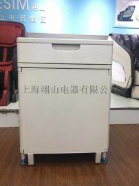 医院用入柜式共享陪护床陪护椅生产厂家