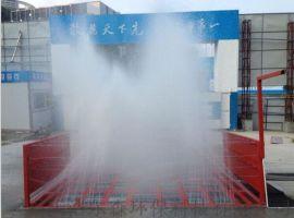 工程洗车机 黔江区洗车机洗轮机哪里可以购买