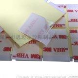 3M泡棉胶带 3MVHB泡棉胶带 透明高粘泡棉胶带