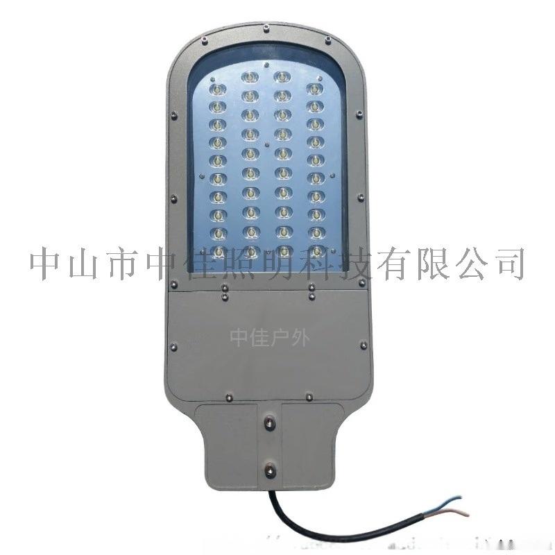 廠家直銷LED路燈壓鑄30W40W搓衣板路燈頭